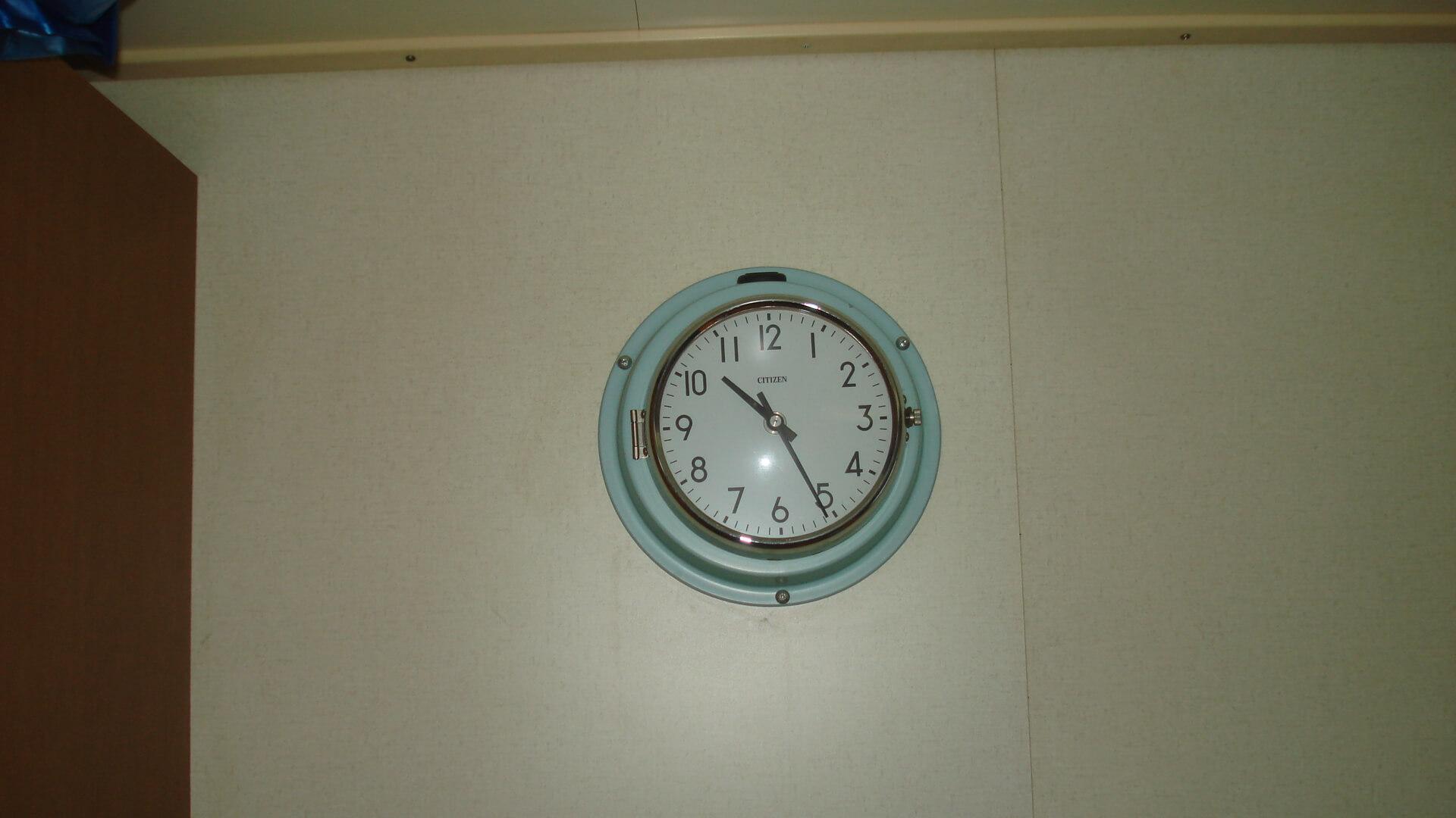 Gemie Mesai Saatleri