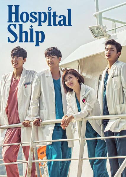 Gemide Doktorluk Yapmak