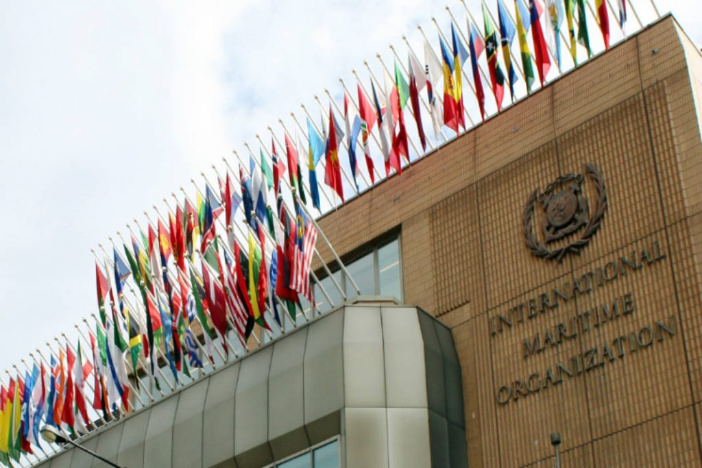 IMO COMMITTEES